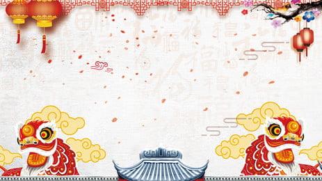 Fundo de ano novo estilo vintage tradicional chinesa Fundo De Ano Imagem Do Plano De Fundo