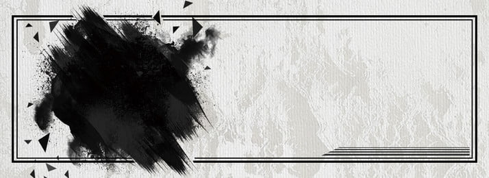 fundo de respingo tinta preta vento vintage, Estilo Retro, Spray De Tinta, Preto Imagem de fundo