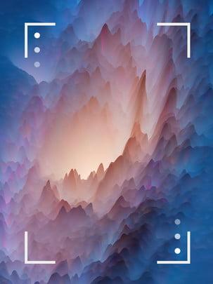 vortex ánh sáng không gian đầy màu sắc lãng mạn nền sao , Xoáy, Nhận Thức Nhẹ, Đầy Màu Sắc Ảnh nền