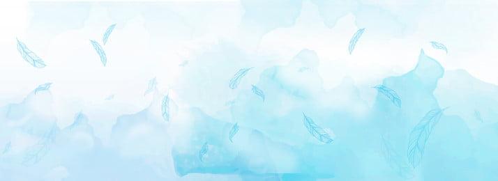 水彩青い羽 水彩画 ブルー 羽毛 単純な 水彩画 ブルー 羽毛 背景画像