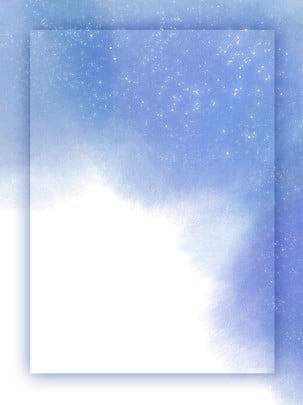 水彩藍紫色夢幻背景 水彩 彩色 浪漫背景圖庫
