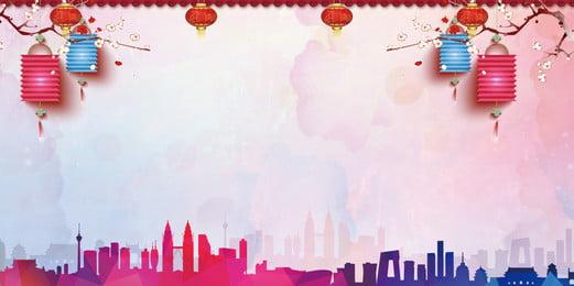 水彩中国風2019新年のパーティーの背景デザイン 水彩画の背景 中国風の背景 新年の背景 年次総会の背景 休日の背景 ランタン ひさし 中国の要素 ポスターの背景 水彩画の背景 中国風の背景 新年の背景 背景画像