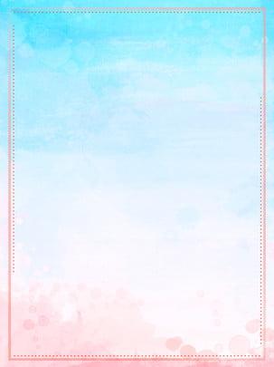 Aquarell farbverlauf grenze hintergrund Einfach Aquarell Farbverlauf Hintergrundbild