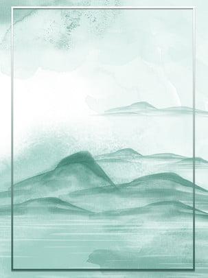 水彩山水手繪h5背景 水彩山水 手繪 H5背景圖庫