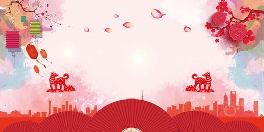 Đèn lồng màu nước tiệc mừng năm mới chất liệu nền Truyền Thống Bối Hình Nền