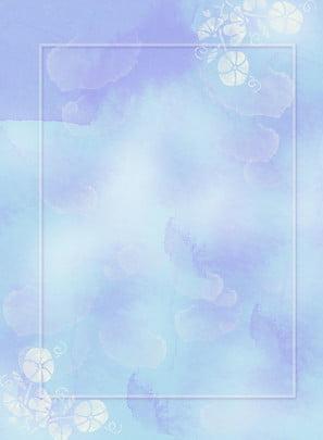 Aquarela roxo branco azul flor splash tinta caixa material de fundo Respingo Branco Azul Imagem Do Plano De Fundo