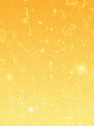 水彩スプラッシュテクスチャゴールデングラデーションの背景 , 水彩画の背景, グラデーションの背景, 黄金のテクスチャ 背景画像