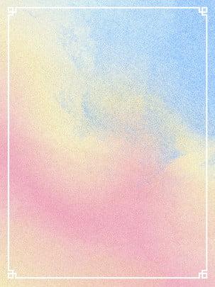 水彩がインクをかけて柔らかい色の甘い枠の背景 , 柔らかい色, 水彩, 墨をかける 背景画像