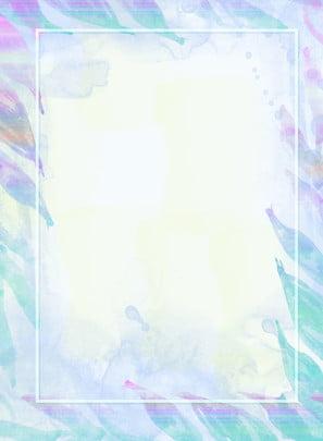 水彩スクエアカラフルなピンクパープル水彩背景素材 , カラフルなピンクパープルの水彩画, 水彩背景素材, 水彩画の背景水彩画の背景 背景画像