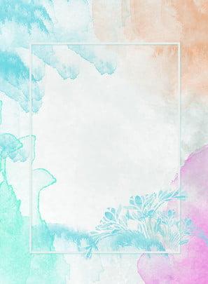 オリジナル水彩イエローインクジェットブロックの背景素材 , 背景素材, オリジナルカラー, 紫と白のインクかけ枠 背景画像