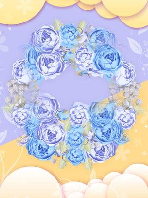 結婚式のロマンチックな手描きの花の背景 , 雰囲気, 単純な, ロマンチックな 背景画像