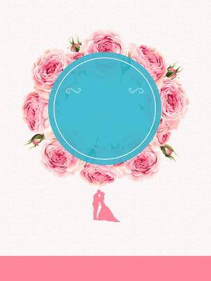 웨딩 로즈 광고 배경 , 광고 배경, 웨딩, 결혼 배경 이미지