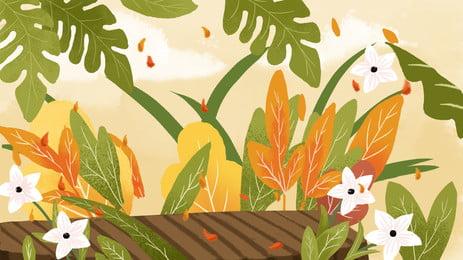 結婚式シーズンのカラーは清新で、植物の背景は設計します Pspd背景 アニメーションの背景 葉の葉 背景画像