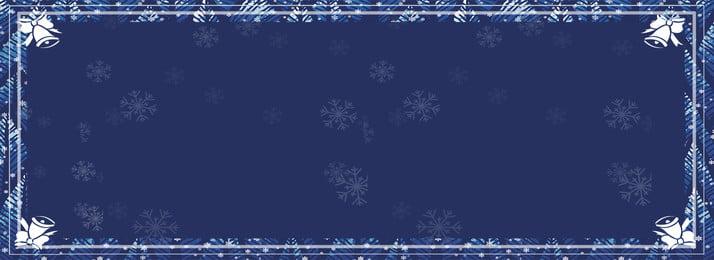 White Line Border Blue Christmas Banner Background, White Line Border, Blue Background, Christmas Background, Background image