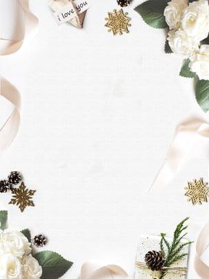 Bầu không khí cao cấp tối giản màu trắng ôm lấy vật liệu nền ngày valentine Trắng Đơn Giản Hình Nền