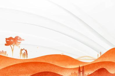 Branco pintado high end imobiliário fundo design House Fundo bonito Material imobiliário Fundo Imobiliário Fundo Criativo Imagem Do Plano De Fundo
