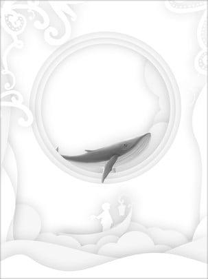 흰색 단색 용지 컷 배경 , 순수한 흰색, 화이트, 종이 컷 배경 배경 이미지