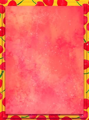 全水果櫻桃水彩 , 可愛, 水彩, 水果 背景圖片