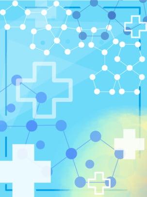 全基因粒子醫療背景 , 基因, 粒子, 醫療 背景圖片