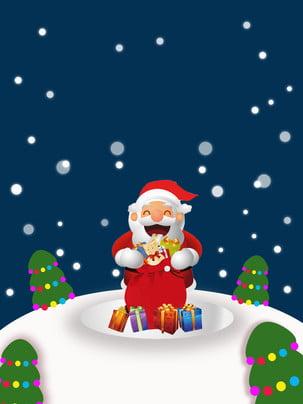 शीतकालीन क्रिसमस सांता क्लॉस पृष्ठभूमि , क्रिसमस सामग्री, क्रिसमस की शुभकामनाएँ, क्रिसमस डिस्प्ले बोर्ड पृष्ठभूमि छवि