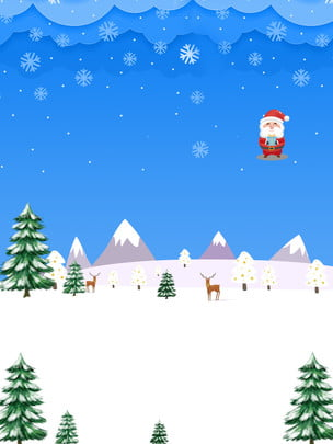 겨울 크리스마스 눈 배경 , 종이 컷 바람 배경, 산타 클로스, 크리스마스 트리 배경 이미지