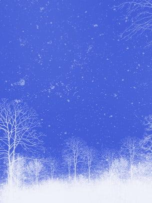 शीतकालीन हैलो स्नोफ्लेक न्यूनतम नीले रंग की पृष्ठभूमि , हिमपात का एक खंड, नीली पृष्ठभूमि, सरल पृष्ठभूमि छवि