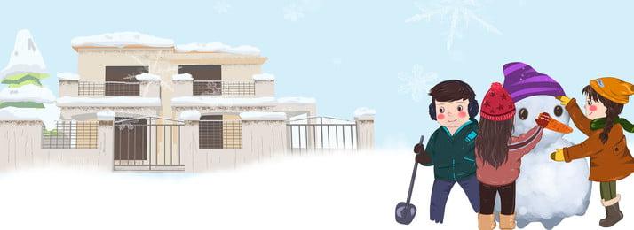 बर्फ की पृष्ठभूमि के साथ खेल रहे शीतकालीन बच्चे, स्नोबॉल लड़ाई, सर्दी, हिमपात का एक खंड पृष्ठभूमि छवि