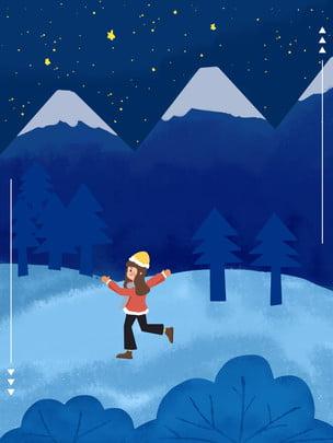 winter light snow festival design girl , Langit Berbintang, Gunung Salji, Gadis imej latar belakang
