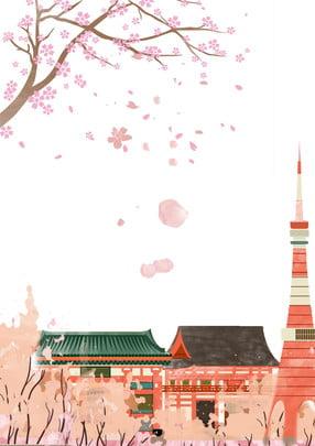겨울 낭만적 인 벚꽃 시즌 디자인 , 낭만적 인 배경, 벚꽃 배경, 여행 배경 배경 이미지