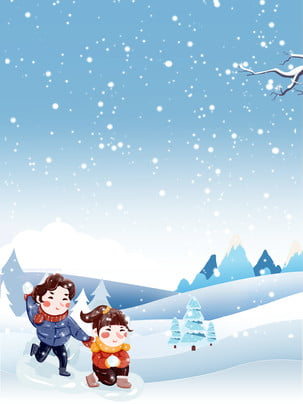शीतकालीन हिमपात बच्चों स्नोमैन पृष्ठभूमि , उपहार, स्नोमैन, क्रिसमस की पृष्ठभूमि पृष्ठभूमि छवि