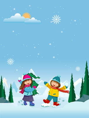शीतकालीन हिमपात बच्चों स्नोमैन पृष्ठभूमि , बच्चों की स्कीइंग पृष्ठभूमि, शीतकालीन संक्रांति पृष्ठभूमि, हिमपात पृष्ठभूमि छवि