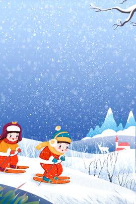 Lễ hội tuyết mùa đông trượt thiết kế nền Trượt Tuyết Tuyết Hình Nền