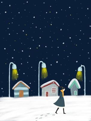 शीतकालीन हिमपात की पृष्ठभूमि , हिमपात, सर्दियों की सामग्री, पृष्ठभूमि डिजाइन पृष्ठभूमि छवि