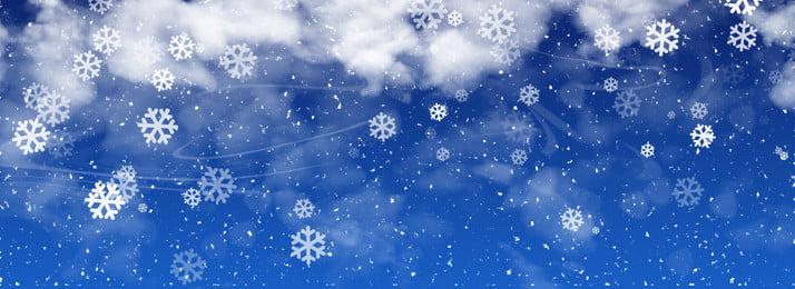 fundo de gradiente azul floco neve inverno, Inverno, Cena De Neve, Floco De Neve Imagem de fundo