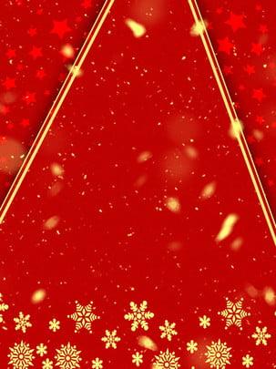 Winter snowflake christmas new year fundo festivo vermelho Fundo De Ano Imagem Do Plano De Fundo