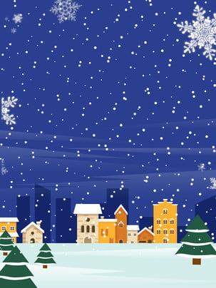 शीतकालीन बर्फबारी क्रिसमस संक्रांति पृष्ठभूमि , हिमपात का एक खंड, हिमपात, क्रिसमस का पेड़ पृष्ठभूमि छवि