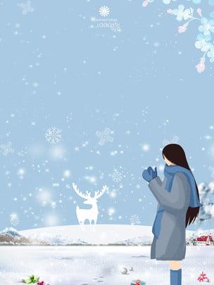 cô gái nền tuyết tuyết mùa đông , Truyền Thống Tiết, Mùa Đông Sơ đồ Nền, Về Mùa đông. Ảnh nền
