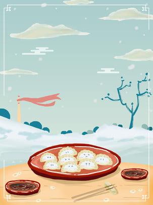 Mùa đông nền bánh bao Bánh Bao đông Hình Nền