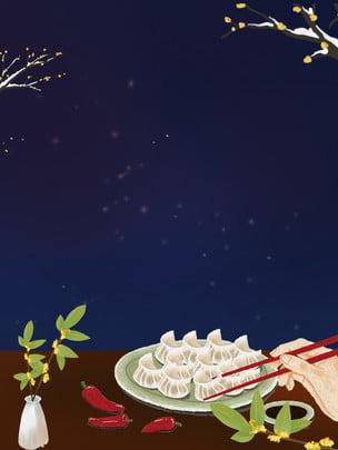 winter solstice lễ hội thiết kế bánh bao , Màu Xanh, Lễ Hội Đông Chí, Bánh Bao đông Chí Ảnh nền