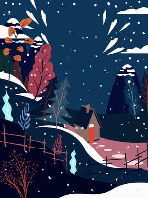 winter solstice snow mountain , Đẹp, Mùa đông, Phim Hoạt Hình Ảnh nền