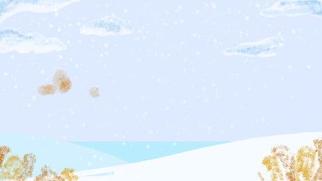 शीतकालीन संक्रांति बर्फीली पृष्ठभूमि सामग्री, पारंपरिक सौर शब्द, चीनी शैली, पृष्ठभूमि डिजाइन पृष्ठभूमि छवि