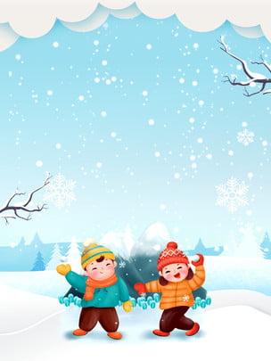 Winter Solstice Snowy Children Thiết kế nền Đứa trẻ Bông tuyết Tuyết Chất Màn Chí Lễ Hình Nền