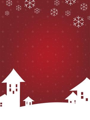 Winter solstice thiết kế nền nhà bông tuyết mặt trời Đông Chí Bông Hình Nền