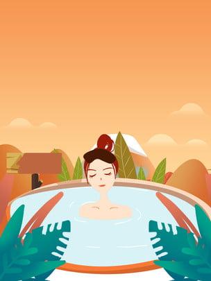 thiết kế nền cô gái spa mùa đông , Suối Nước Nóng, Lá Xanh, Nền Mùa đông Ảnh nền