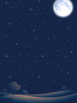 शीतकालीन तारों वाली चाँद की पृष्ठभूमि , गोल चाँद, तारों वाला आकाश, सरल पृष्ठभूमि छवि