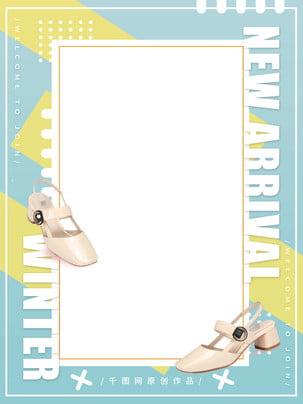 giày nữ mùa đông , Nền Giày Nữ, Bối Cảnh, Nền Sáng Tạo Ảnh nền