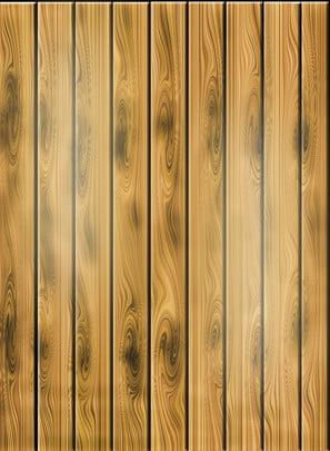 wood texture dark blue background material , Dark Blue, Wood Texture, Floor Background image