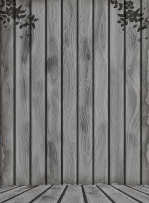 लकड़ी की बनावट हल्के भूरे रंग पृष्ठभूमि सामग्री , बनावट हल्की धूसर, लकड़ी की पृष्ठभूमि सामग्री, लकड़ी की बनावट पृष्ठभूमि छवि