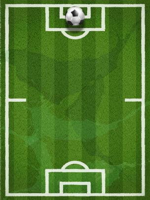 ワールドカップサッカー試合の緑の芝生の背景 , ワールドカップクイズ, クイズワールドカップの背景, 緑の背景 背景画像
