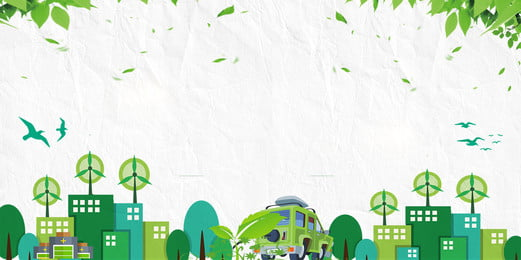 विश्व पर्यावरण दिवस प्रदर्शनी बोर्ड पृष्ठभूमि ताजा, ग्रीन, ताज़ा, पर्यावरण दिवस पृष्ठभूमि छवि
